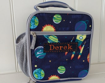 Kids Lunch Box Personalized (Pottery Barn) -- Solar System