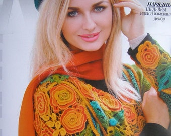 Crochet patterns Zhurnal Mod # 603 Crochet Dress patterns, jackets, Irish lace dress, top, skirt, cardigan