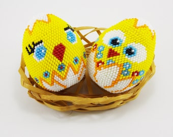 Happy easter gift for couple gifts set you and me gift rustic decor Easter eggs easter decoration spring decor nursery decor easter chick