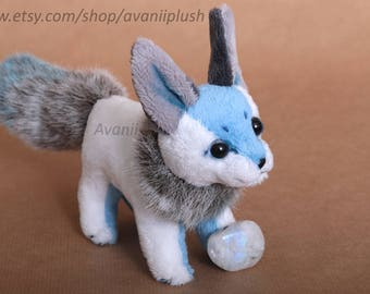 Moonstone Beanie Plush Fox