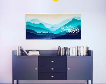 The reminder series islamic art by hafsa by thereminderseries for Islamic home decorations