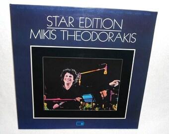DLP Mikis Theodorakis-Metronome 0080020-vinyl record sound record