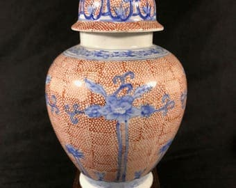 Vintage Chinese Blue Red and White Porcelain Lidded Jar Urn Gimbels