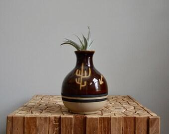 Vintage Original Saguaro Stoneware Pottery Vase Phoenix, Arizona | Southwestern Southwest Pottery | Boho Bohemian Jungalow Decor