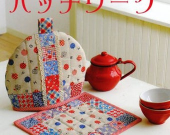 Japanese quilt book Japanese sewing book Japan ebook Bags patchwork Patchwork applique Sewing bag Quilt bag Patchwork pdf Patchwork book