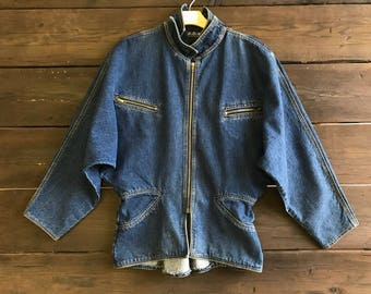 Vintage 80s A.B.S. Denim Jacket