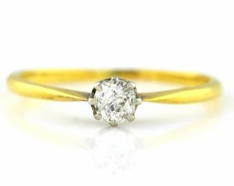 Antique 18ct Gold 0.25ct Old European Cut Diamond Engagement Ring