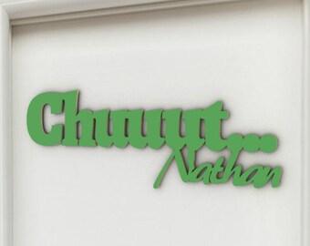 Plate name custom wood - hush