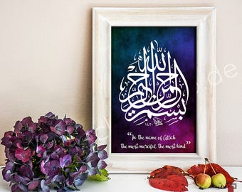 Instant Download -Bismillah - Islamic wall art - Islamic calligraphy - DIGITAL DOWNLOAD -
