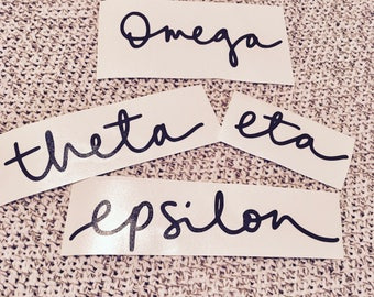 Combine them! Laptop Sticker Greek Sorority Script Sticker Vinyl Decal |  Car Sticker | Delta | Big Little | Chi | Kappa | Omega |  Gamma |