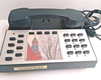 """Phone with the Moscow Kremlin. """"Electronicа Eletap-micro"""""""