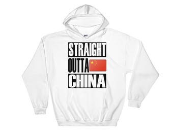 Straight Outta China Hooded Sweatshirt