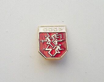 Pentathlon soviet sport federation USSR pin
