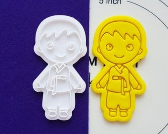 Boy wearing traditional Korean Clothes(Hanbok)  Cookie Cutter and Stamp