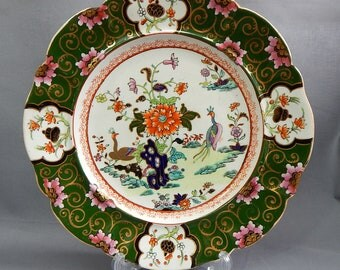 A Mason's Patent Ironstone China 'Tree Peony' Dinner Plate with London Retailer's Mark