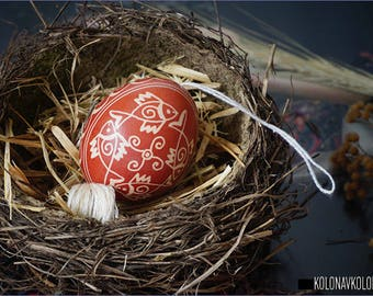 Traditional Ukrainian Easter egg