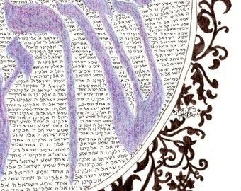 Shema Yisrael Microcalligraphy Print, Shema, Sh'ma, Shma, Judaic Art, Judaic Calligraphy, Jewish, Judaica, Deuteronomy