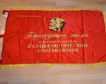 Banner. THE USSR. With the manufacturer's tag.1978.