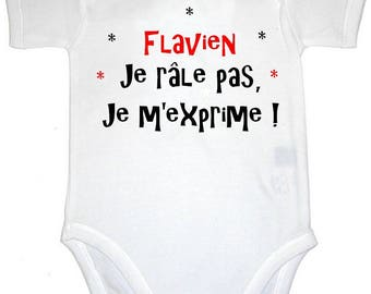 Bodysuit I complain I speak personalized with name