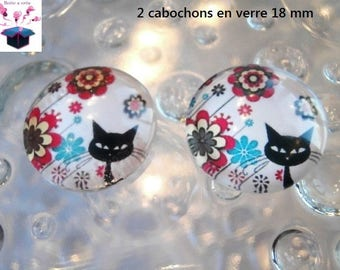 2 cat in the Meadow themed 18mm domed glass cabochon