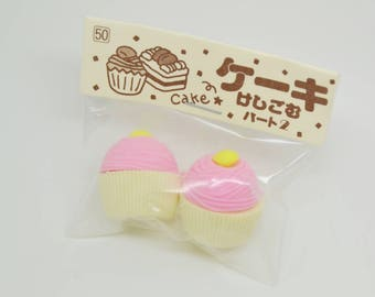 2 erasers Vanilla/Strawberry cupcake