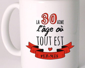 CERAMIC 30 YEARS ANNIVERSARY MUG