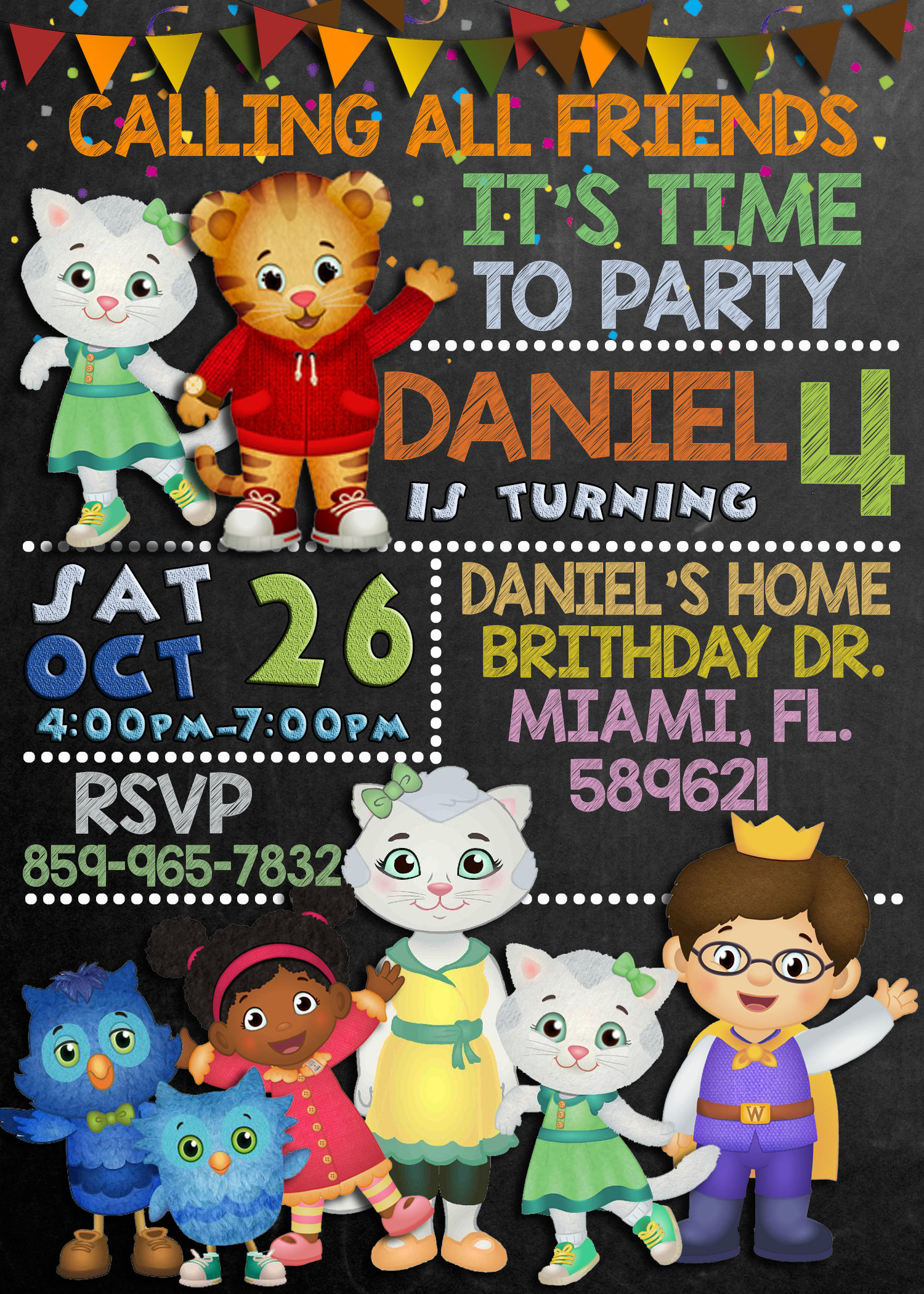 Daniel Tiger Birthday Invitation Daniel Tiger Birthday Invite