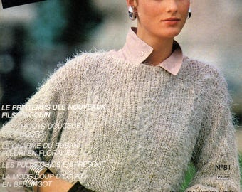 Knit Penguin woman catalog special fashion spring 32 patterns