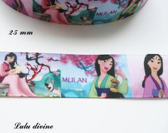 Effect scene Mulan from 25 mm grosgrain Ribbon sold by 50 cm