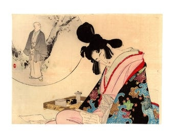 Letter from husband (Mizuno Toshikata) N.1 kuchi-e woodblock print
