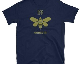 Breaking Bad Toxic Bee Shirt, TV Show Shirt, Heisenberg Shirt, Breaking Bad Tshirt, Walter White Shirt