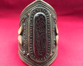 Afghani Tribal Kuchi Cuff - Silver with Inscribed Prayer, Carnelian and Turquoise