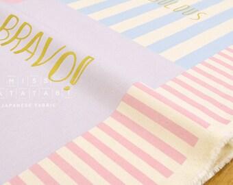 Japanese Fabric Kokka Lucky Typo - A - 50cm