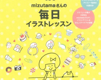 Master Mizutama Collection 05 – Ideas for Fun Diary - Japanese craft book