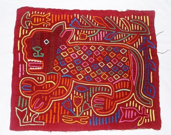 Handmade ANIMAL Mola Panel • 15 1/2 X 13 inches