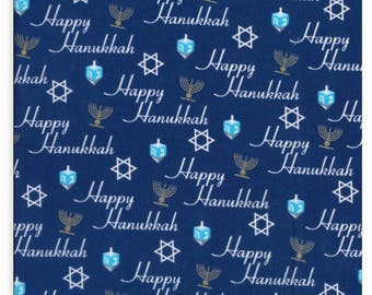 Hanukkah Table Runner | Jewish Holiday Table Runner | Blue Table Runner | Happy Hanukkah Table Runner | Holiday Table Runner