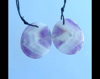 New,Amethyst Gemstone Earring Bead,26x22x4mm,6.9g