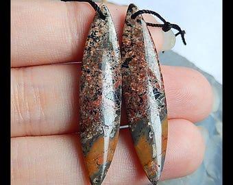 Snow Flake Obsidian Earring Bead,39x9x4mm,4.0g(E192)