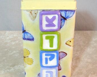 Tzedakah Box - Blue and Purple Butterflies on Yellow