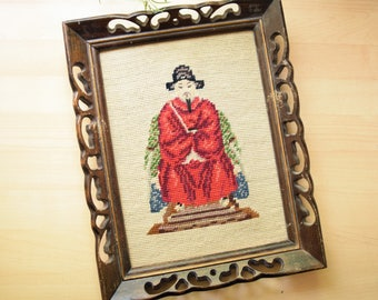 "Framed Needlepoint, Asian design, Man in Red, Brown Wood Frame Ready to Hang, 14"" x 11"""