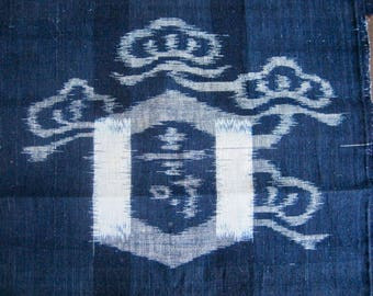 Vintage Japanese Indigo Cotton Kasuri Fabric