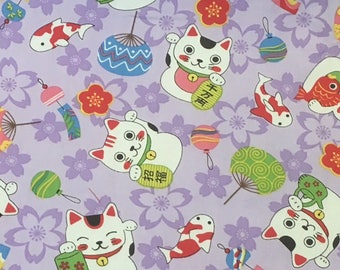 Lucky CAT - Fabric - Cotton - Asian - Lavender - by the yard