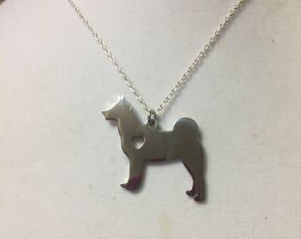 Sterling Silver Customizable Husky Necklace
