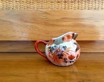 Miniature Pitcher Creamer - Vintage Kutani Pitcher - Small Vintage Pitcher - Japanese Pitcher - Decorative Pitcher Decor Bird Pitcher
