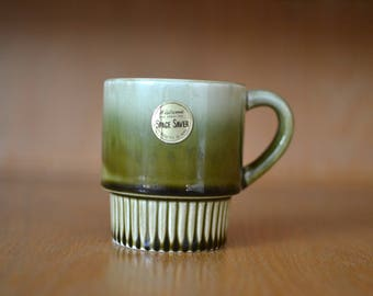 Green Stack-able Mug