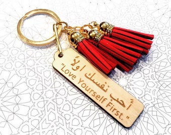 Love Yourself first Keychain/Muslim keychain/Gift for Muslims/Zipper Pull/Arabic charm/Muslim Gift/Muslim party favors/Backpack Pull