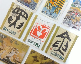 Japanese Style postage stamps~A (8 pcs)