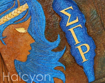 Sigma Gamma Rho Sister In Profile - Archival Art Print