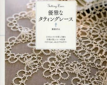 "27 TATTING LACE  JAPANESE  Pattern-""Tatting Lace""-Japanese Craft E-Book #69.Two Instant Download  Pdf files."