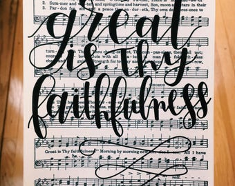 "5x7"" hand-lettered ""great is Thy faithfulness"" hymn art 